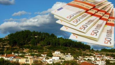 ΟΠΕΚΑ: Επίδομα ορεινών και μειονεκτικών περιοχών - Πληρωμές