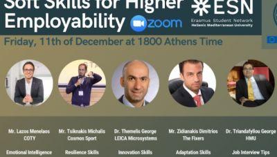 ΕΛΜΕΠΑ: Ημερίδα για τιςπροσωπικές δεξιότητες που χρειάζεται η αγορά εργασίας