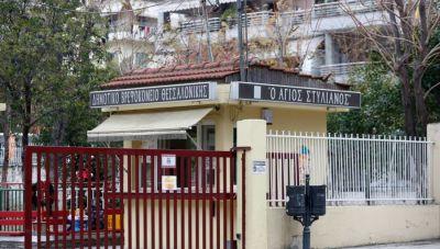 Θεσσαλονίκη: 10 νέα κρούσματα κορωνοϊού στο βρεφοκομείο «Άγιος Στυλιανός»