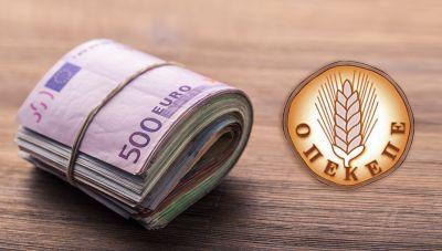 Στα ΑΤΜ οι αγρότες λόγω της νέας πληρωμής του ΟΠΕΚΕΠΕ
