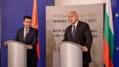 Η Βουλγαρία, οι Ισλαμιστές και η ευρωπαϊκή πορεία των Σκοπίων