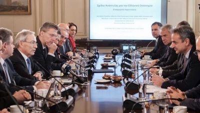 Έκθεση Επιτροπής Πισσαρίδη: O