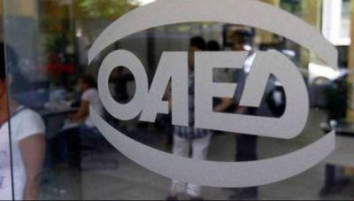 Θέμα newshub.gr: Μένουν ακάλυπτοι χιλιάδες εποχιακοί εργαζόμενοι-Το επίδομα ανεργίας χάνεται λόγω... χρέους στον ΟΑΕΔ ! (φωτο)