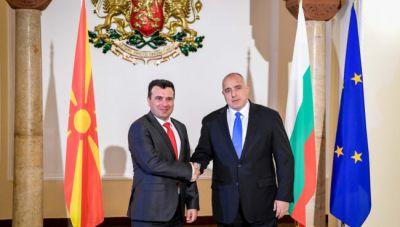 Ούτε με τη Βουλγαρία, ούτε με τα Σκόπια, αλλά με την Ιστορία