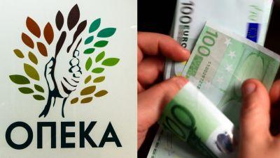 ΟΠΕΚΑ: Αυτά είναι τα επιδόματα που πληρώνονται σήμερα Δευτέρα