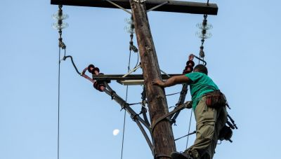 Σε ποιες περιοχές των Χανίων θα γίνει διακοπή ρεύματος την Πέμπτη