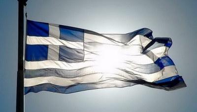 Ελληνική Εθνική Στρατηγική, έννοια, σκοποί προϋποθέσεις επιτυχούς εκπλήρωσης: η περίπτωση της ευρωπαϊκής προοπτικής της Κύπρου