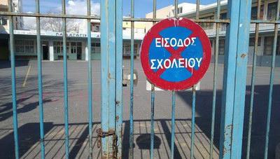 Νέα μέτρα κορωνοϊού: Τι θα γίνει με τα σχολεία σε Άγιο Νικόλαο και Ρέθυμνο
