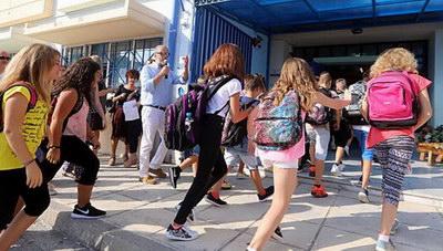 Ξανά στα σχολεία από αύριο οι μαθητές- Τι ισχύει με τα self test
