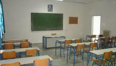 Δήμος Καντάνου- Σελίνου: Ενημέρωση για τη λειτουργία των σχολείων