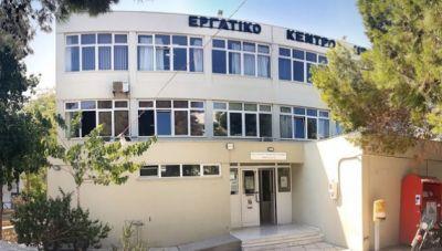 Ηράκλειο: Κλειστό λόγω κρουσμάτων το Εργατικό Κέντρο- Θετικός στον κορωνοϊό ο Νίκος Κοκολάκης