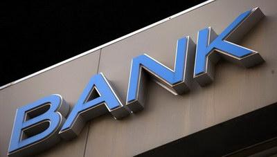 ΕΚΤ: Ρευστότητα 6,6 δισ. ευρώ άντλησαν οι ελληνικές τράπεζες τον Μάιο 2020