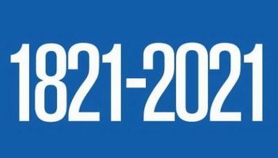 Το '21 κι'εμείς: Μια προγραμματισμένη «αστοχία»