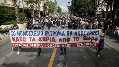 Νέα απεργία από την ΑΔΕΔΥ στις 16 του μηνός για το εργασιακό νομοσχέδιο