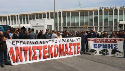 Μ. Συντυχάκης: Να γίνει υποχρεωτική η Τοπική Κλαδική Σύμβαση Εργασίας των οδηγών τουριστικών λεωφορείων