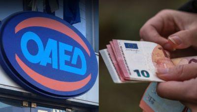 Περισσότερα χρήματα για τα επιδόματα ανεργίας ΟΑΕΔ ανακοίνωσε ο Χατζηδάκης