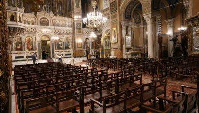 Τα σχέδια για τον εορτασμό του Πάσχα στις εκκλησίες- Σενάριο για αλλαγή ώρας στην Ανάσταση