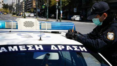 Κρήτη: Δεκάδες νέα πρόστιμα για μη τήρηση των μέτρων κορωνοϊού