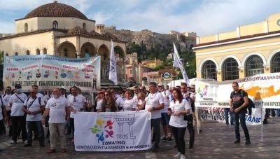Στους δρόμους σήμερα οι εργαζόμενοι σε τουρισμό και επισιτισμό- Που γίνονται συγκεντρώσεις στην Κρήτη