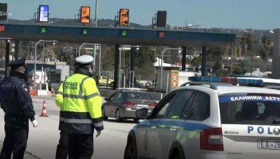 Μπλόκα της Αστυνομίας στους δρόμους για μην υπάρξει