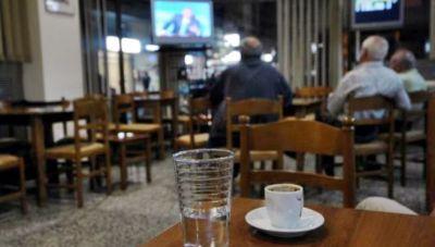Κρήτη: Ο καφές αποδείχτηκε... βαρύς και ασήκωτος
