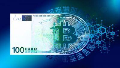 Έρχεται το «ψηφιακό ευρώ»...