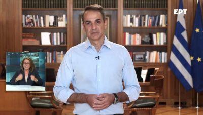 Διάγγελμα Πρωθυπουργού για τις φωτιές: Δημόσια συγγνώμη και υπόσχεση για απόδοση ευθυνών (βίντεο)
