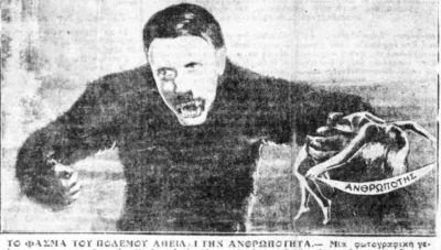 Είδε εγκαίρως τι προμηνούσε για την ανθρωπότητα η άνοδος του Χίτλερ