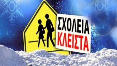 Κλειστά σχολεία και στο Οροπέδιο Λασιθίου