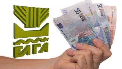 ΕΛΓΑ: «Ζεστό» χρήμα στους δικαιούχους αγρότες - Που καταβλήθηκαν οι αποζημιώσεις (λιστα)