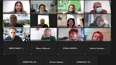 Ρέθυμνο: Διαδικτυακή Συνάντηση για ευρωπαϊκό πρόγραμμα προστασίας του περιβάλλοντος