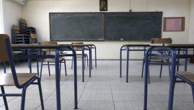 Σχολεία: Ο λόγος που δεν δύναται να ανοίξει η Γ' Λυκείου