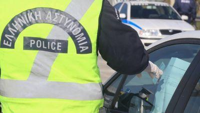 Έλεγχοι κορωνοϊου: 1493 παραβάσεις και 24 συλλήψεις