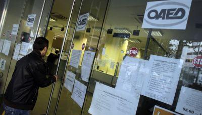 Σωματείο Εμποροϋπαλλήλων Ανατολικής Κρήτης: Κάλεσμα στην κυβέρνηση για την ψήφιση τροπολογίας που καλύπτει χιλιάδες ανέργους