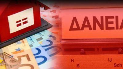 Θέμα newshub.gr: Αναζητούν αγρότες για να τους δώσουν «μαϊμού» δάνεια