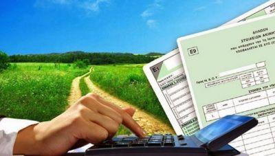 Αγρότες: Λήγει σήμερα η προθεσμία για αιτήσεις χρηματοδότησης από το πακέτο του 1 δισ. ευρω