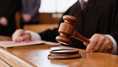Δίκη εξ' αποστάσεως