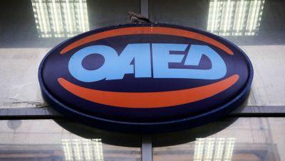 ΟΑΕΔ: Πρόγραμμα για 7.000 ανέργους - Όλες οι λεπτομέρειες