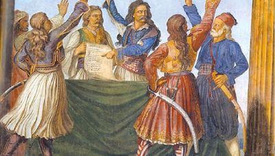 Το τέλος της ελληνικής διαφοράς