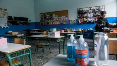 Τη Δευτέρα ανοίγουν Νηπιαγωγεία, Δημοτικά και Ειδικά Σχολεία