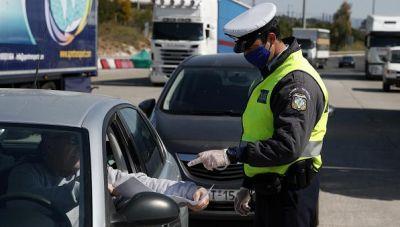 Έλεγχοι κορωνοϊού: 1310 πρόστιμα και 7 συλλήψεις χθες σε όλη την χώρα
