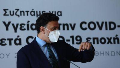 «Παρακαταθήκη για την Ελλάδα η διαχείριση της πανδημίας και η ενίσχυση του ΕΣΥ»