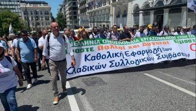 Εργαζόμενοι στον Τουρισμό-Επισιτισμό: Αίτημα στο Υπουργείο Εργασίας για Τριμερή Συνάντηση