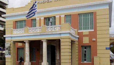 Σύνδεσμος Εξαγωγέων Κρήτης: Μισό εκατομμύριο ευρώ για κατάρτιση και πιστοποίηση