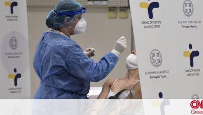 Κρήτη: Που γίνονται αύριο δωρεάν rapid test