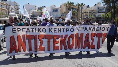 Οι εκπαιδευτικοί του Ηρακλείου βγαίνουν στους δρόμους