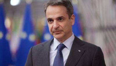 Στη Σύνοδο Κορυφής του ΝΑΤΟ ο Πρωθυπουργός