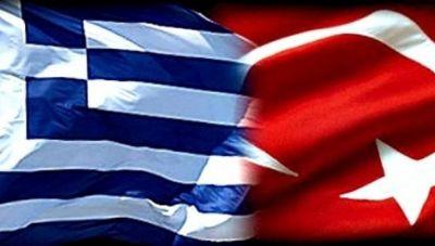ΥΠΕΞ Τουρκίας: «Μαξιμαλιστικές» οι θέσεις της Ελλάδας στο Κυπριακό και την Ανατολική Μεσόγειο