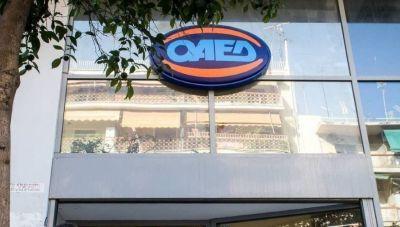 ΟΑΕΔ: Μειώθηκαν κατά 12,8% οι άνεργοι τον Μάιο