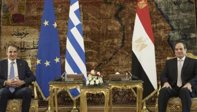 Ο Αλ Σίσι στη συνάντηση με Μητσοτάκη: «Πρέπει να υπάρχει σεβασμός στο διεθνές δίκαιο»